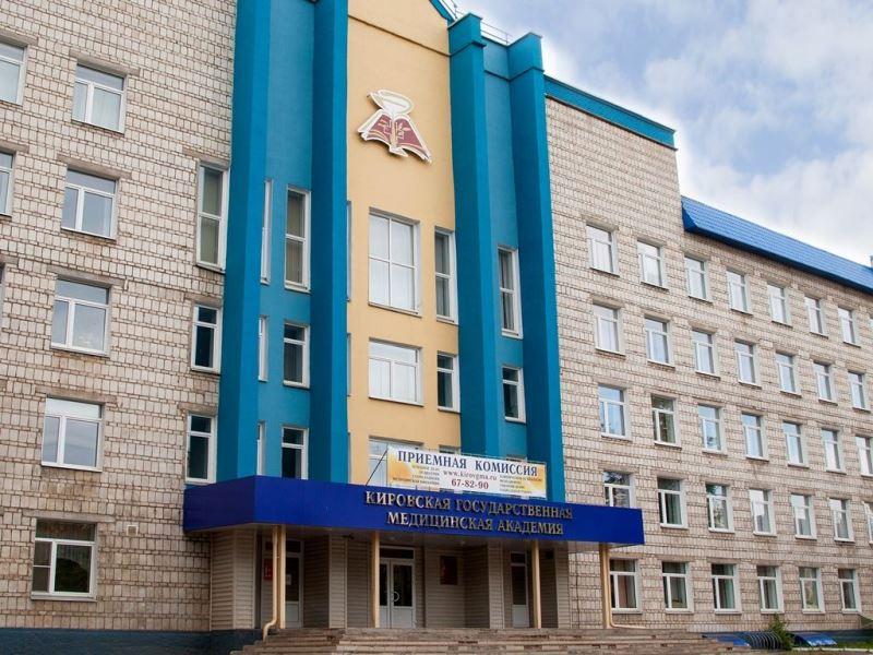 Приемная комиссия первого медицинского института алюминий лом цена за кг в Видное